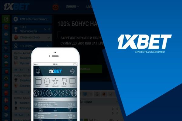 kakoy-vvesti-promokod-v-1xbet_367-6224152